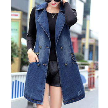 Denim Button Vest